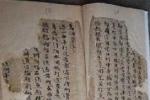 Bí ẩn bộ võ thư ghi chép các bài võ của các danh tướng thời xưa