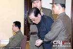 Hình ảnh bên trong phiên tòa xét xử chú Kim Jong-un