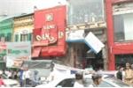 Ném mìn cướp tiệm vàng ở Hà Nội: Bắt được nghi phạm