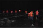 Suốt đêm 'quần thảo' tìm 5 học sinh mất tích