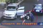 Video: Những tai nạn khủng khiếp do mở cửa ô tô bất cẩn