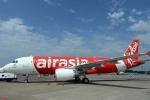 Ông Lương Hoài Nam: AirAsia là hãng hàng không giá rẻ mẫu mực
