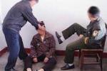 Hà Nội: Bắt con nợ quỳ, úp mặt vào xô phân