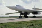 Không quân Nga sắp có máy bay ném bom tầm xa thế hệ mới