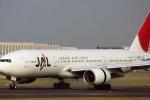 Hàng không Nhật xin phép TQ bay qua 'vùng phòng không'