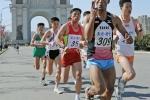 Ảnh: Triều Tiên tổ chức chạy đua marathon quốc tế