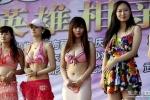 Hàng ngàn thiếu nữ diện bikini ứng tuyển vợ đại gia