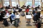Cận cảnh kỳ thi 'địa ngục' của học sinh Hàn Quốc