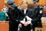 Tử hình hai quan tham Trung Quốc