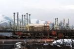 Iran sẵn sàng mời IAEA đến thăm cơ sở hạt nhân