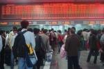 Ga tàu hỏa Trung Quốc dính sự cố chiếu phim khiêu dâm