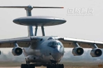 Máy bay Trung Quốc làm gì ở 'vùng phòng không'?