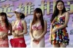 Triệu phú Bắc Kinh rộ mốt tuyển vợ