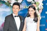 Angelababy từng có con trước khi kết hôn với Huỳnh Hiểu Minh?