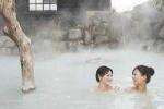Ngắm mỹ nữ Nhật tắm suối nước nóng