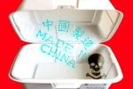 Sử dụng hộp xốp gây thiểu năng trí tuệ:Nhà hàng hầu tòa