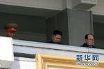 Ảnh: Kim Jong-un rơi lệ trong lễ 100 ngày của cha
