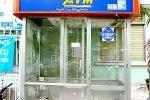 TP. HCM: Bắt quả tang 'Tây' rút tiền ATM bằng thẻ giả