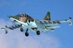 Indonesia muốn máy bay tiêm kích huấn luyện Nga
