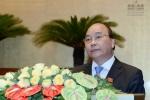 Giới thiệu ông Nguyễn Xuân Phúc tái cử Thủ tướng