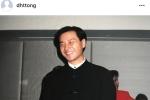 Đường Hạc Đức đăng ảnh mừng sinh nhật Trương Quốc Vinh