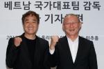 HLV Park Hang Seo sẽ dẫn dắt U22 Việt Nam tại SEA Games 2019?