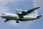 Máy bay quân sự Trung Quốc rơi, ít nhất 12 người chết