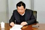 Nhận hối lộ, quan chức chống tham nhũng Trung Quốc bị khai trừ Đảng
