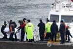 Tàu cá du lịch Hàn Quốc gặp tai nạn thảm khốc: 15 người chết và mất tích