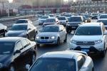 Trung Quốc dự kiến gắn chip theo dõi ô tô