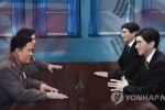 Đối thoại cấp cao Triều Tiên - Hàn Quốc sẽ thảo luận những gì?