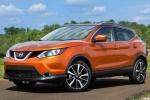 Nissan Rogue Sport 2017 chốt giá từ 509 triệu đồng