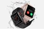 Lễ ra mắt iPhone hôm qua còn có siêu phẩm công nghệ gì?