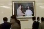 Triều Tiên vô tình lộ ảnh 'bom nguyên tử' trên sóng truyền hình quốc gia?
