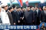 Phai doan cua Chu tich Kim Jong-un se den Viettel trao doi linh vuc ICT hinh anh 1