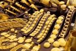Giá vàng hôm nay 12/4: Giá vàng vụt tăng bất ngờ, chạm ngưỡng 37 triệu đồng/lượng