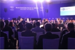Vì sao doanh nghiệp toàn cầu muốn tham dự WEF ASEAN 2018 tại Việt Nam?
