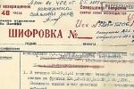 Thông tin bất ngờ về ngày đầu Chiến tranh Vệ quốc Vĩ đại mới được Nga giải mật
