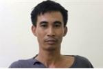 Nghi phạm giết 2 vợ chồng ở Hưng Yên: Từng tốt nghiệp chuyên ngành Luật, làm cán bộ tư pháp