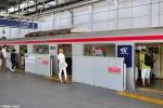 Cho tàu chạy sớm 20 giây, ban quản lý đường sắt ở Nhật xin lỗi khách hàng