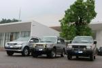 Tổng Cục Hải quan bán thanh lý gần hết xe công, giá chỉ từ 16 triệu đồng