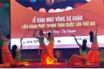 Khai mạc Vòng Sơ khảo Liên hoan Phát thanh toàn quốc lần thứ XIII - 2018 khu vực miền Trung – Tây Nguyên