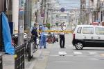 Một thanh niên Việt bị đâm chết ở Nhật Bản