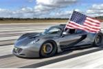 Top 5 siêu xe nhanh nhất thế giới năm 2019