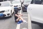Video: Va chạm giao thông, một cô gái bị bắt cóc rơi từ cốp xe ra ngoài