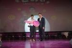 Lễ trao giải thưởng lắc xì: Lắc heo vàng nhận lì xì ví Momo
