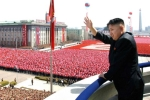 Triều Tiên không có lễ kỷ niệm rầm rộ ngày sinh nhật ông Kim Jong-un