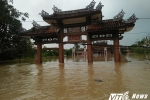 Không kỷ niệm ngày Nhà giáo Việt Nam 20/11 để khắc phục hậu quả mưa lũ