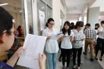 Trường đầu tiên công bố điểm chuẩn xét trúng tuyển đại học