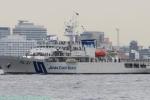 Nhật Bản hỗ trợ đóng mới 6 tàu tuần tra cho Cảnh sát biển Việt Nam